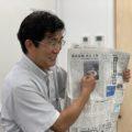 初めての新聞の読み方!新聞のプロに学ぶ!~新聞って読む価値あるの?~メリット・デメリット