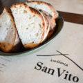 ワークショップでリノベした場所が遂にOPEN! レストラン「SanVito -サンヴィート-」|甲佐町