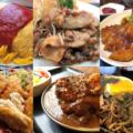 大好評!大学近くのおすすめご飯|ランチ&定食【熊本大学編 -第2弾- 】