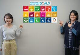 「SDGs」は世界を見る窓|学生に何ができる? NPO法人 SDGs Association 熊本 代表理事 神田みゆきさんに聞いてみた!