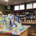 児童書専門書店の草分け|西原村の書店『竹とんぼ』選 大学生にぜひ読んでほしい7冊